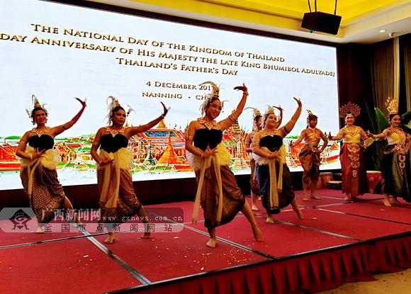 泰王国驻南宁总领事馆庆祝2017年泰国国庆(图)