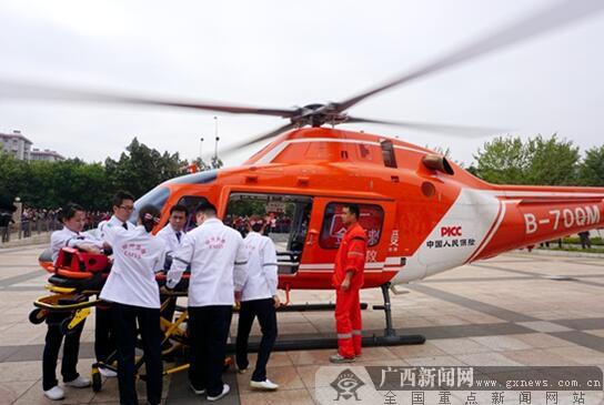 """柳州开启""""空中120""""医疗救援新模式"""