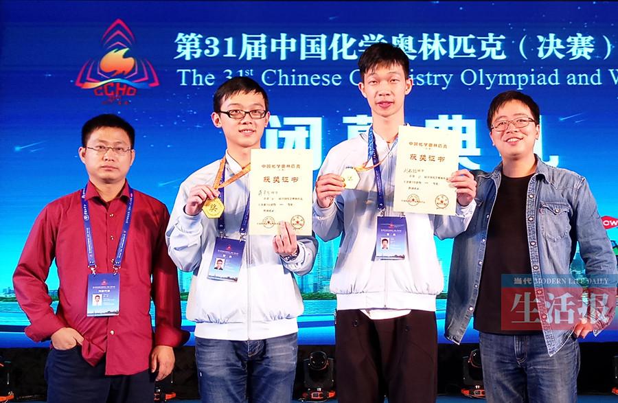 南宁两位高三男生获奥赛金牌 北大清华将降分录取