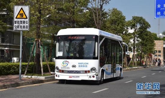 """(科技)(7)""""无人驾驶""""时代临近 智能驾驶公交系统深圳首发试运行"""