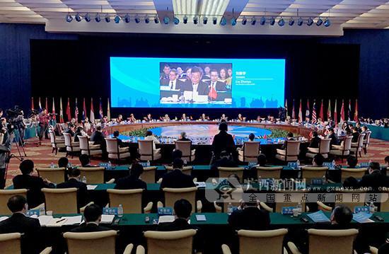 中国―东盟法律论坛在南宁举行 共话法治合作