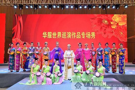 2017中国国际体育形象健康大使总决赛颁奖盛典