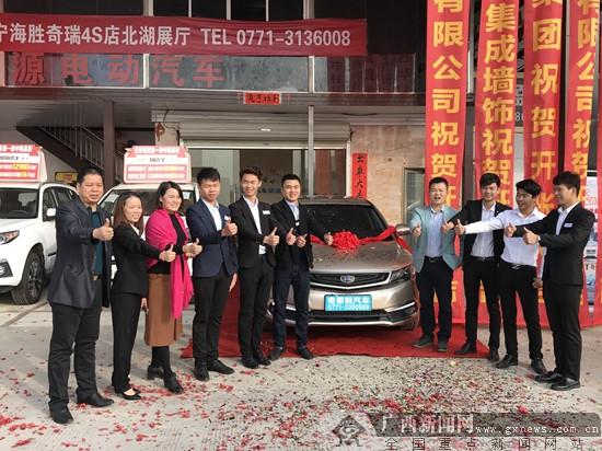 南宁奇思锐汽车销售公司开业典礼在南宁举行
