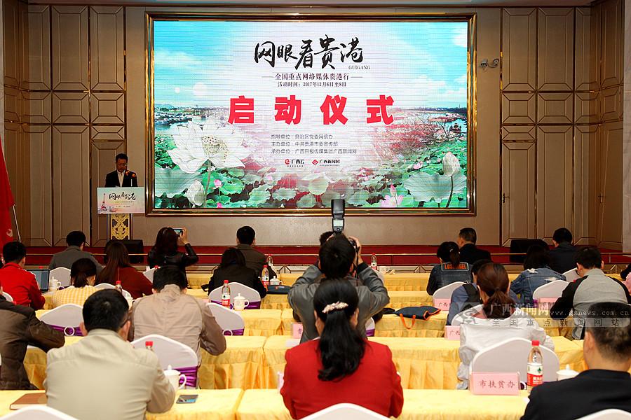 """网眼看贵港:产业融合""""工业+旅游""""新思路打开新格局"""
