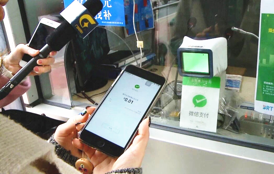 12月乘南宁BRT微信支付1分钱!同一用户可享3次