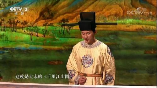 李晨扮演宋徽宗。视频截图