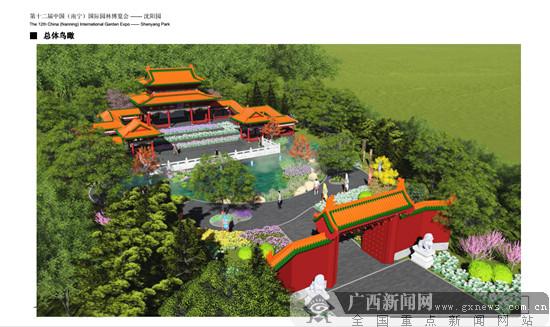 明年2月第十二届园博会城市展园有望全部开工建设