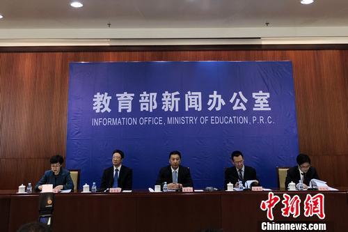 12月6日,教育部在北京举行新闻发布会。汤琪 摄