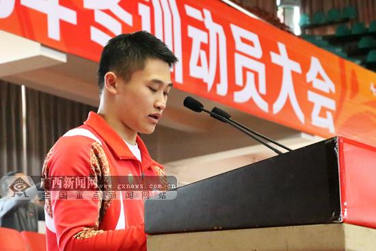 广西启动新一轮冬训 目标直指2018年雅加达亚运会
