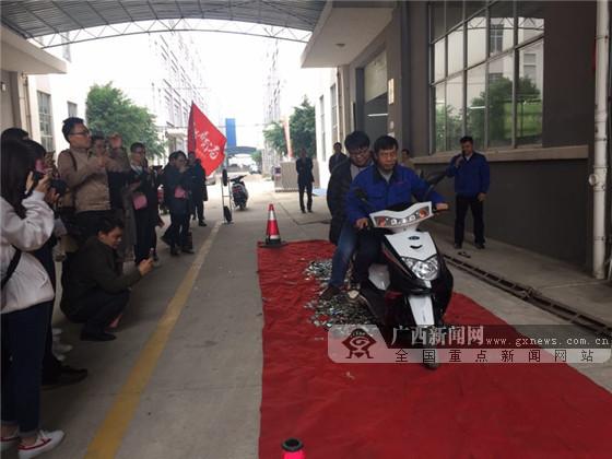 """培育中国品牌 新能源电动车基地打造""""贵港速度"""""""
