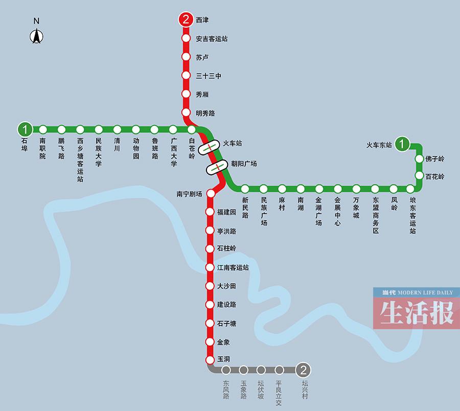 12月7日焦点图:南宁地铁2号线通过评审 12月28日试运营