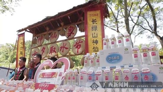 """文化引领做好水文章 """"巴马丽琅""""成""""中国驰名商标"""""""
