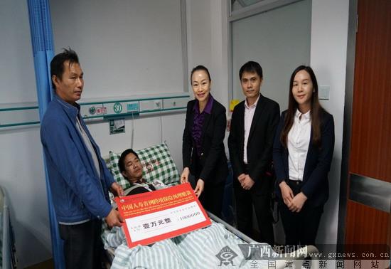 中国人寿崇左公司完成首例跨境劳务员保险预理赔