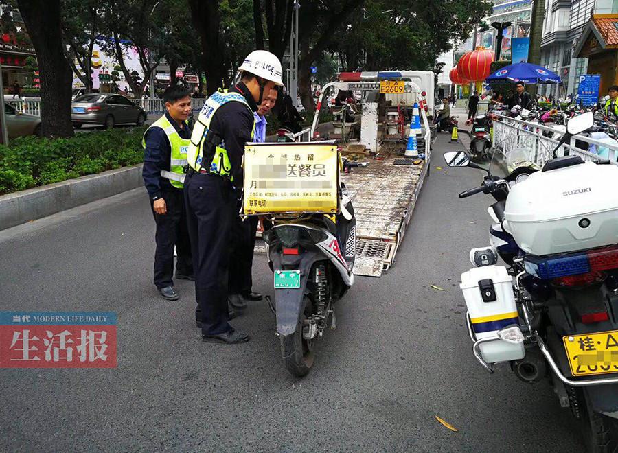 """南宁整治外卖送餐电动车交通违法 勿""""用生命送餐"""""""