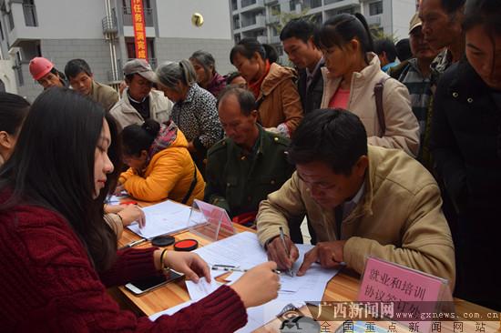 防城区又有359户贫困户进城定居当市民