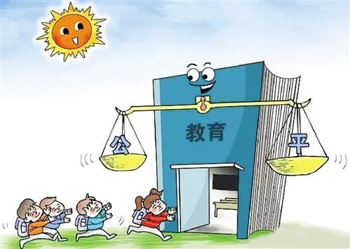 南宁实施学区制改革 均衡发展让所有学校更加优质