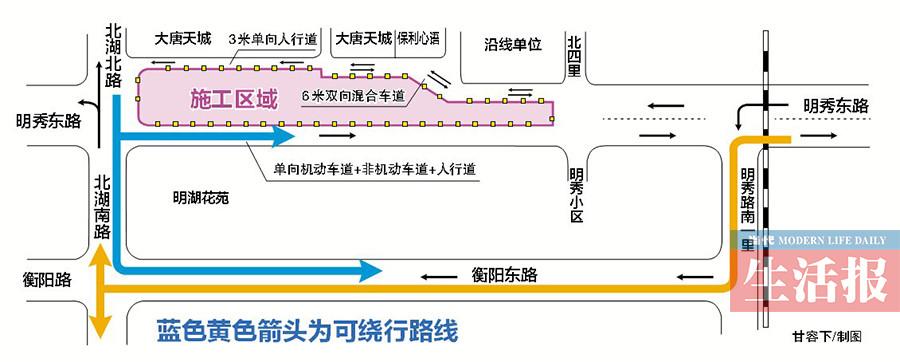 南宁地铁5号线北湖南路站开工建设  相关路段明起封闭施工28个月