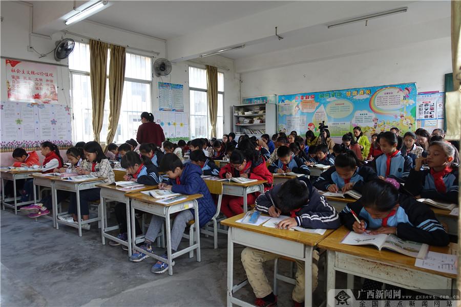 刘智特级教师工作室开展2017课例研讨活动