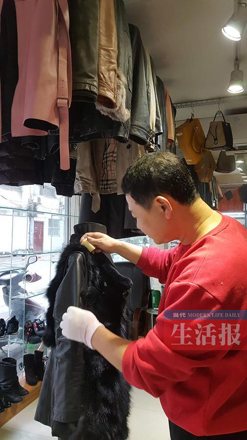 """南宁匠人纪事:50万元一件的皮衣被他""""救活""""了(图)"""