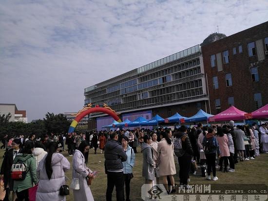 广西科技大学举办2018届医学类毕业生专场双选会