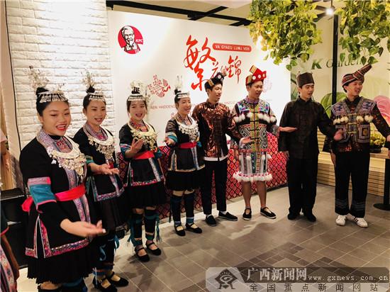 肯德基广西民族文化主题餐厅落地南宁