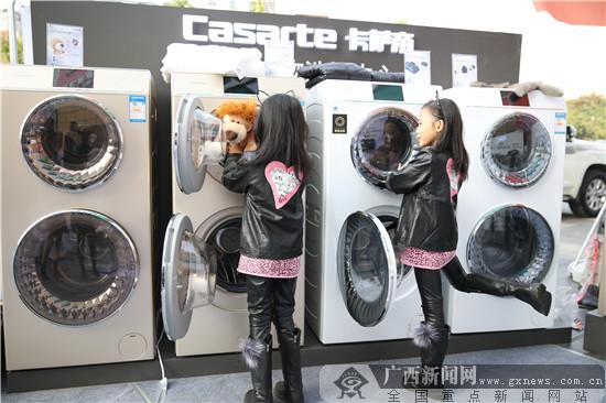 海尔洗衣机感恩月活动南宁站启动