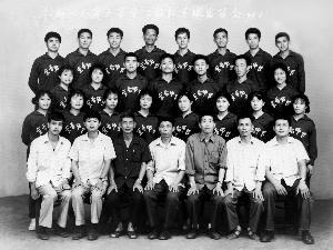 1979年6月,宜春师专男女篮球队参加江西省大学生篮球赛合影,下数第三排左四为胡滨。