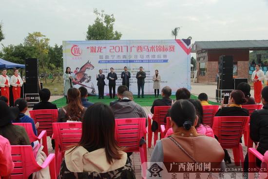广西马术锦标赛在南宁举行(图)