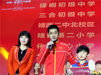 中国—乒乓球赛开幕 张继科刘诗雯等助阵