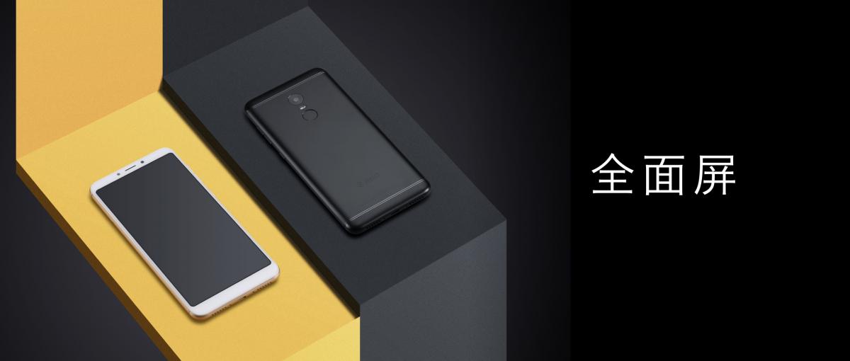 999元起售 360手机发布N6和N6 Lite两款新品