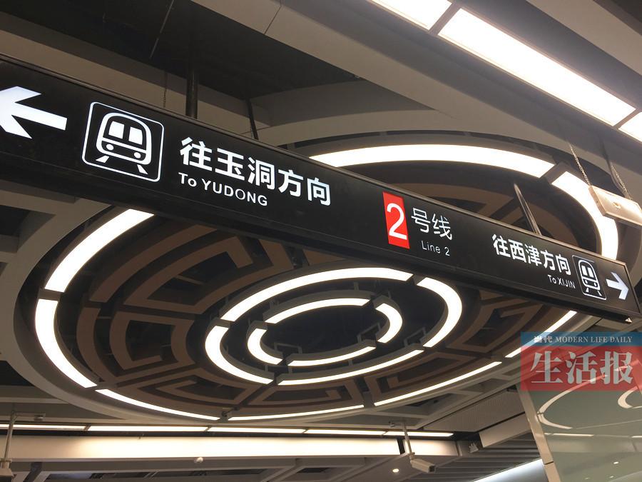 南宁地铁2号线站点揭面纱  首次下穿邕江成功