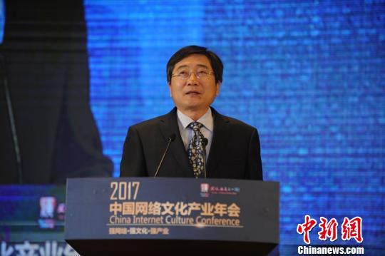 文化部副部长张旭:网络文化产业迎新的发展机遇