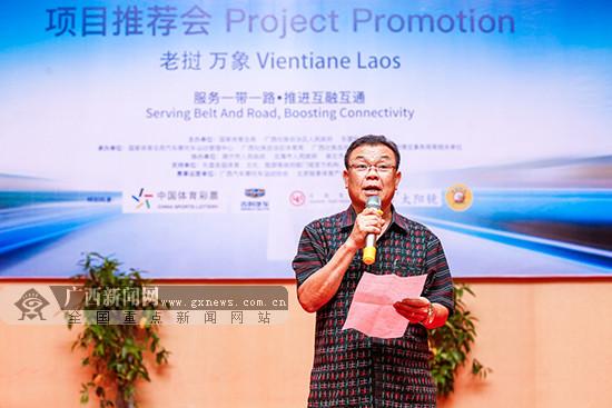 """服务""""一带一路"""" 中国―东盟汽车拉力赛走进老挝"""