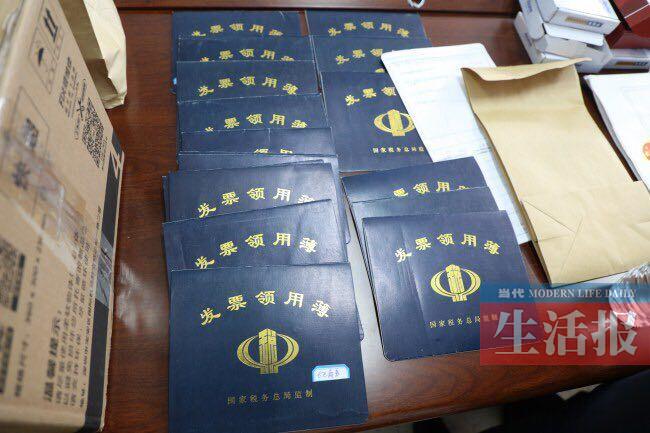 广西破获特大虚开增值税发票案 涉案金额超260亿