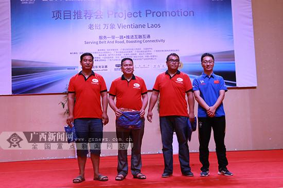 """服务""""一带一路"""" 中国—东盟汽车拉力赛走进老挝"""