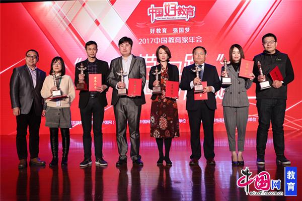 中国网资讯中心副总监 张宁锐为获奖人物代表颁奖