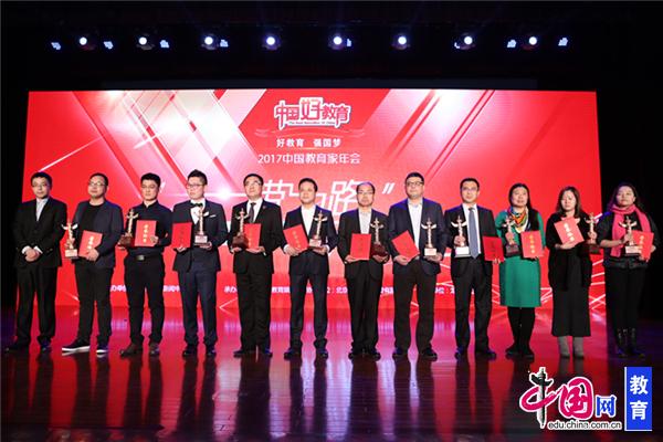 中国网资讯中心副总监 胡俊峰为领奖人物获奖代表颁奖