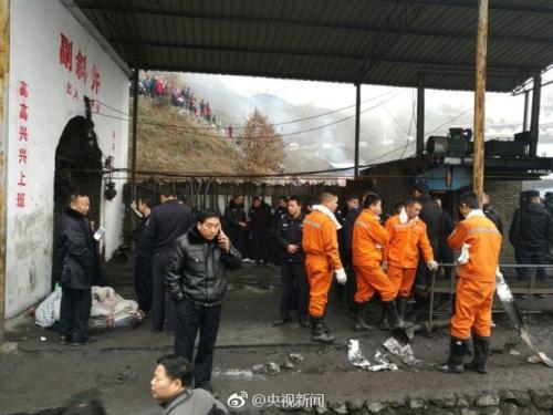 现场图 图片来源:中央电视台新闻中心官方微博