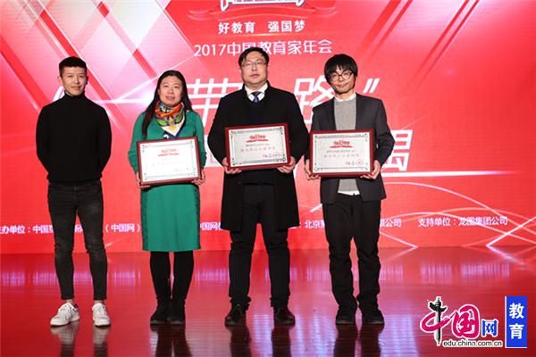 中国网资讯中心总监詹海涛为获奖公益项目代表颁奖