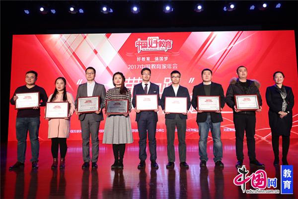 中国青年报教育科学部主任 堵力为获奖代表颁奖