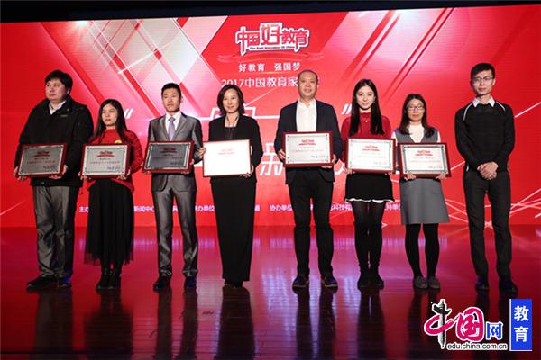 中国青年网教育与社会创新中心副总监 王龙龙为获奖代表颁奖