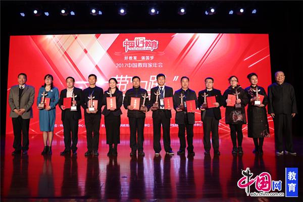 教育部原副部长张天保、教育部考试中心原主任戴家干为好校长获得者颁奖