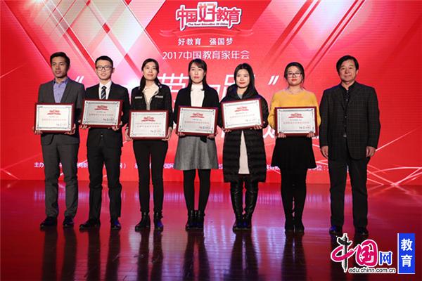 中国人生科学学会副会长兼中小学教育委员会理事长 聂延军为获奖代表颁奖