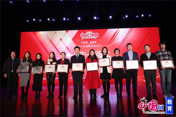 投资人及聚赢恒远联合创始人 魏翔为获奖代表颁奖
