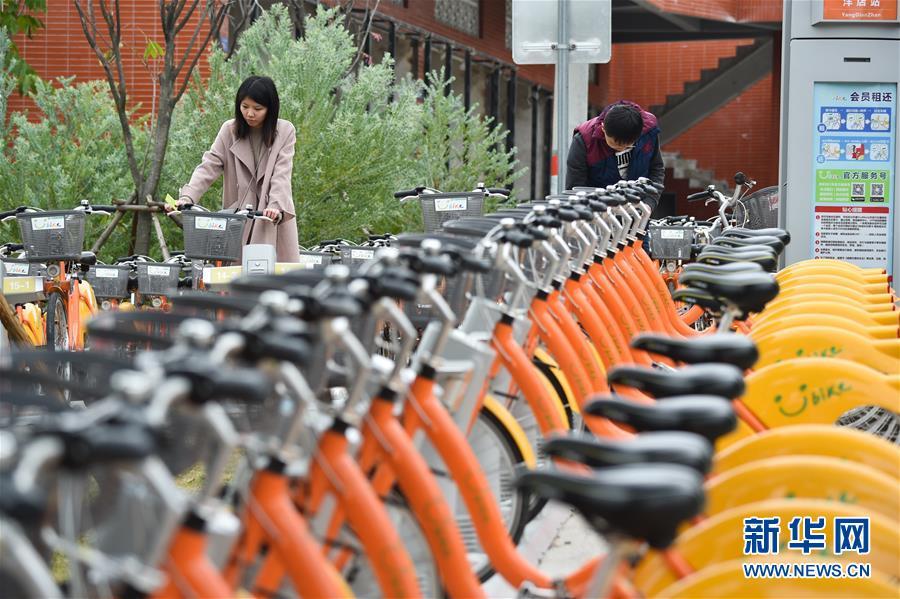 (XHDW)(1)福建泉州:创新运营模式 提升公共自行车服务