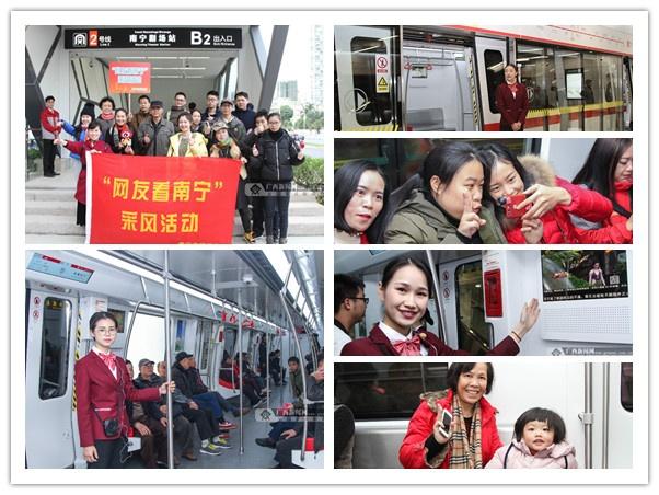 """高清:""""网友看南宁"""" 南宁地铁2号线试乘体验抢先看"""