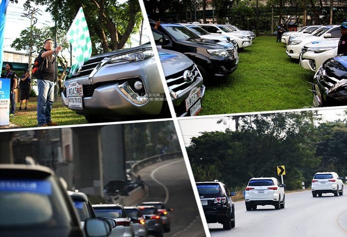 中国—东盟拉力赛第三站:泰国旅游局向车队送机票