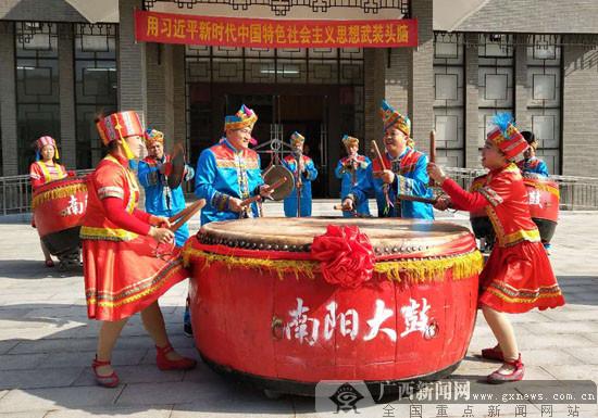 古岳非遗音乐季系列活动在邕举行