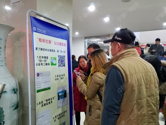 2018年度桂林城乡居民基本医保的缴费标准已全部出炉