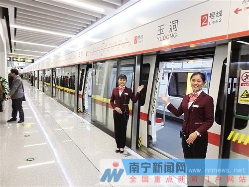 南宁地铁2号线即将开通  将新增调整22条公交线